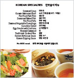 Korean menu thumbnail