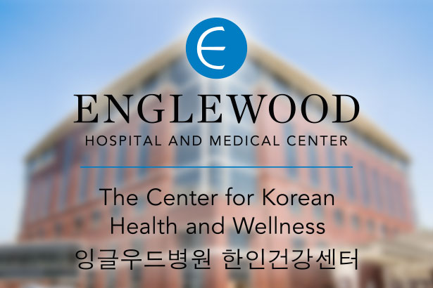The Center for Korean Health and Wellness