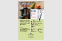 Korean Center event 7