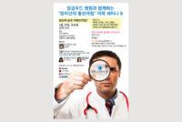 Korean Center event 8