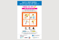 Korean Center event 11