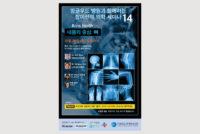 Korean Center event 14