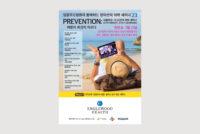 Korean Center event 23